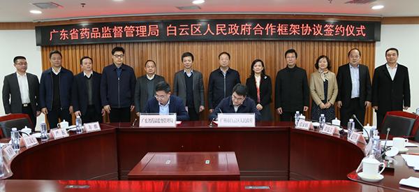 广州白云区化妆品产业将迎来高质量大发展
