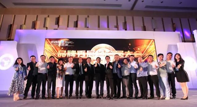 2017第四届中国(广州)专业市场发展大会暨专业市场行业模式创新论坛、广州专业市场公共服务平台2.0版上线仪式在广州举行