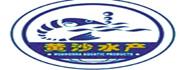 广州黄沙水产品交易中心有限公司